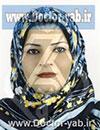 دکتر زهره دولتی