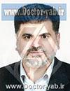 دکتر جلال رضایی