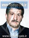دکتر محمد سعید شیخ رضایی