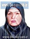 دکتر طاهره عطاریان
