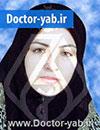 دکتر زهره ابراهیمی
