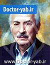 دکتر محمدتقی صراف شیرازی