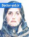 دکتر فریبا جمالی