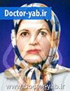 دکتر نسرین دخت صفی الدین اردبیلی