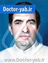 دکتر فاروق اصفهانیان فر