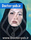 دکتر معصومه امین اسمعیلی