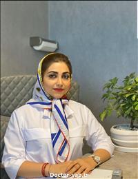 دکتر عاطفه السادات ابراهیمی