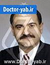 دکتر جلال الدین امیر چوپانی