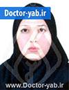 دکتر شیرین علیان