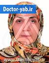 دکتر فریده طاهباز