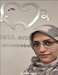 دکتر الهه افشاری اسفیدواجانی