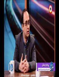 دکتر پیام فرح بخش فارسی