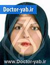 دکتر فریبا الماسی نوکیانی