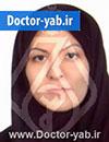 دکتر صدیقه صحت