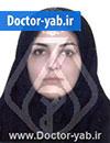 دکتر هما کیانی فر