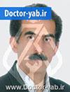 دکتر همایون عباسی