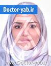 دکتر ناهید حمزه ای اصفهانی
