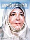 دکتر ملیحه حسین زاده ملایوسفی