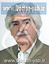 دکتر حسینی متخصص پوست و مو در شیراز