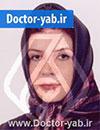 دکتر فاطمه ابراهیمی