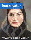 دکتر مریم صاحباری