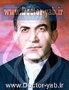 دکتر ناصر ابراهیمی دریانی