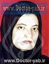 دکتر زهره محمودی