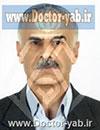 دکتر پرویز چگینی