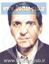 دکتر ناصر رزمی نیا