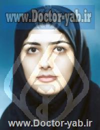 دکتر فهیمه جهاندار لاشکی
