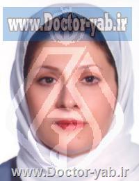 دکتر زهرا (لاله) اسلامیان