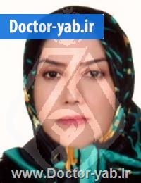 دکتر زهرا یزدانی