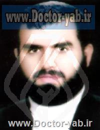 دکتر ابراهیم یزدان خواه
