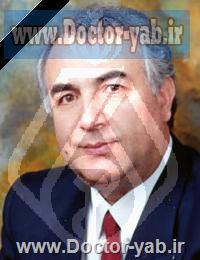 دکتر محمدحسین صالحی
