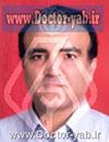 دکتر پرویز آقا محمدی