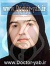 دکتر آتیه میرفندرسکی
