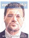 دکتر باقر اردشیر لاریجانی