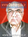 دکتر محمدجواد حبیبیان