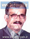 دکتر یداله آقا داداشی
