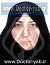 دکتر سکینه موید محسنی