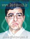 دکتر محمد امانی