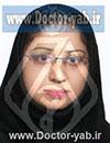 دکتر زهرا ( شه پر ) شهرکی ابراهیمی