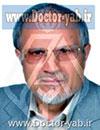 دکتر عباس رشاد