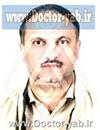 دکتر حسین قائمی