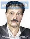دکتر محمد حسین ابویی مهریزی