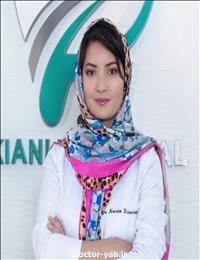 دکتر نسرین کیانیان