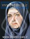 دکتر مریم امینیان