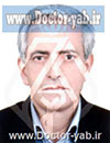 دکتر پوست و مو کرمان