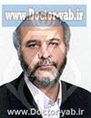 دکتر حسین فقیهی