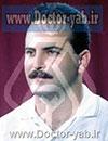 دکتر سعید پاک سرشت اسماعیلی
